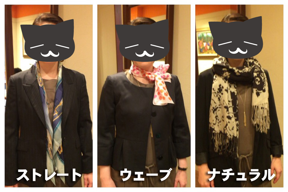 巻きもの着用比較