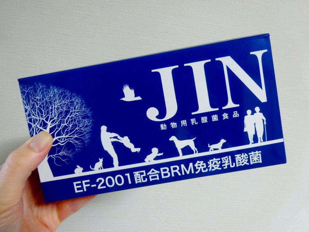 動物用乳酸菌 JIN