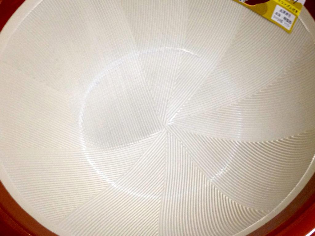 すり鉢の溝のアップ