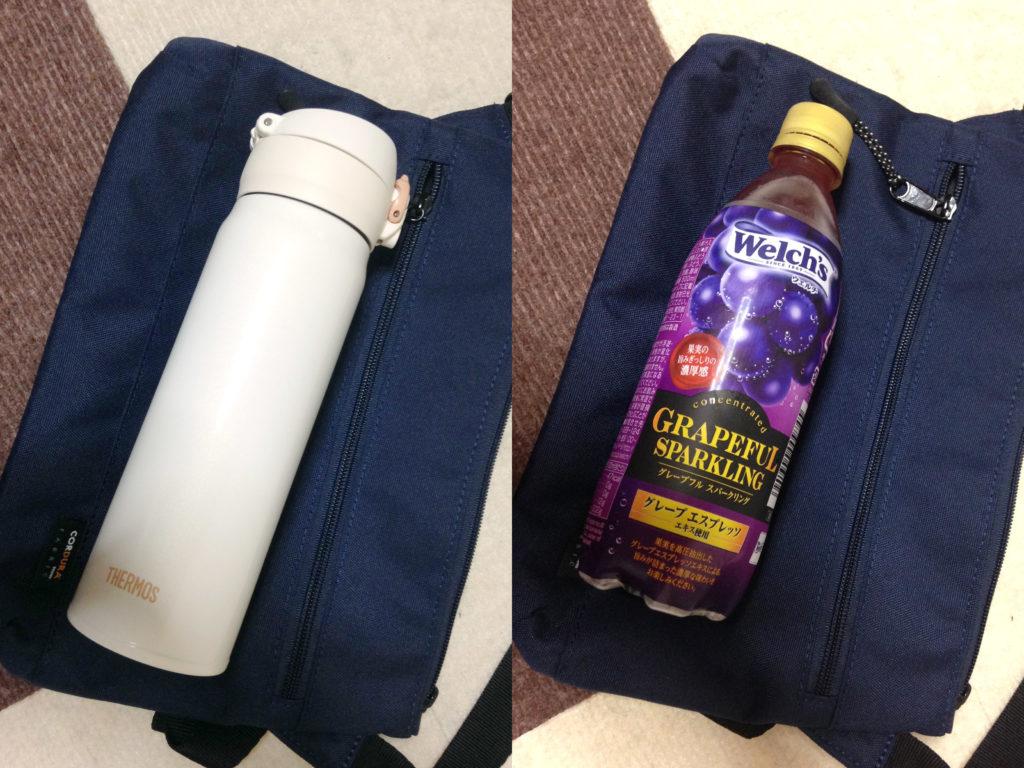 サコッシュとサーモス・ペットボトルの大きさの比較