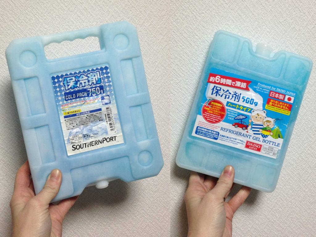 ハードタイプの保冷剤