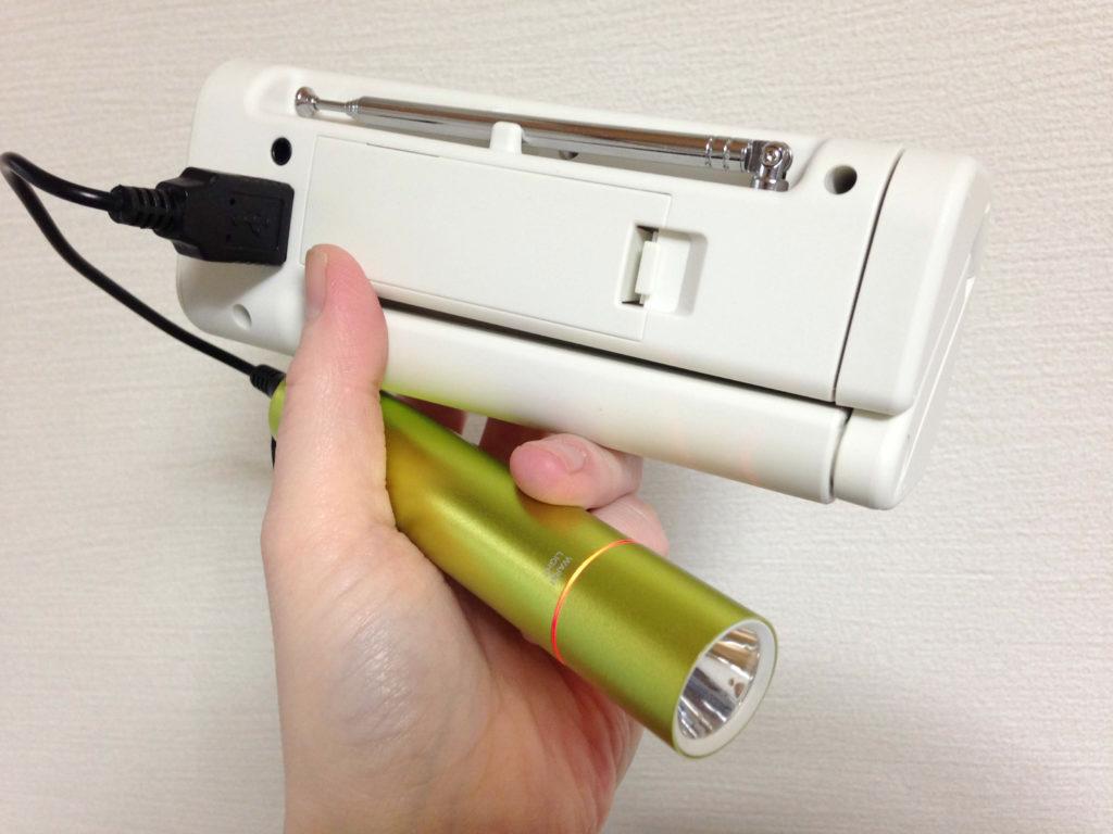 モバイルバッテリーの充電