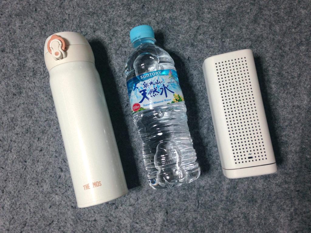 サーモス、ペットボトル、手回し充電ラジオ