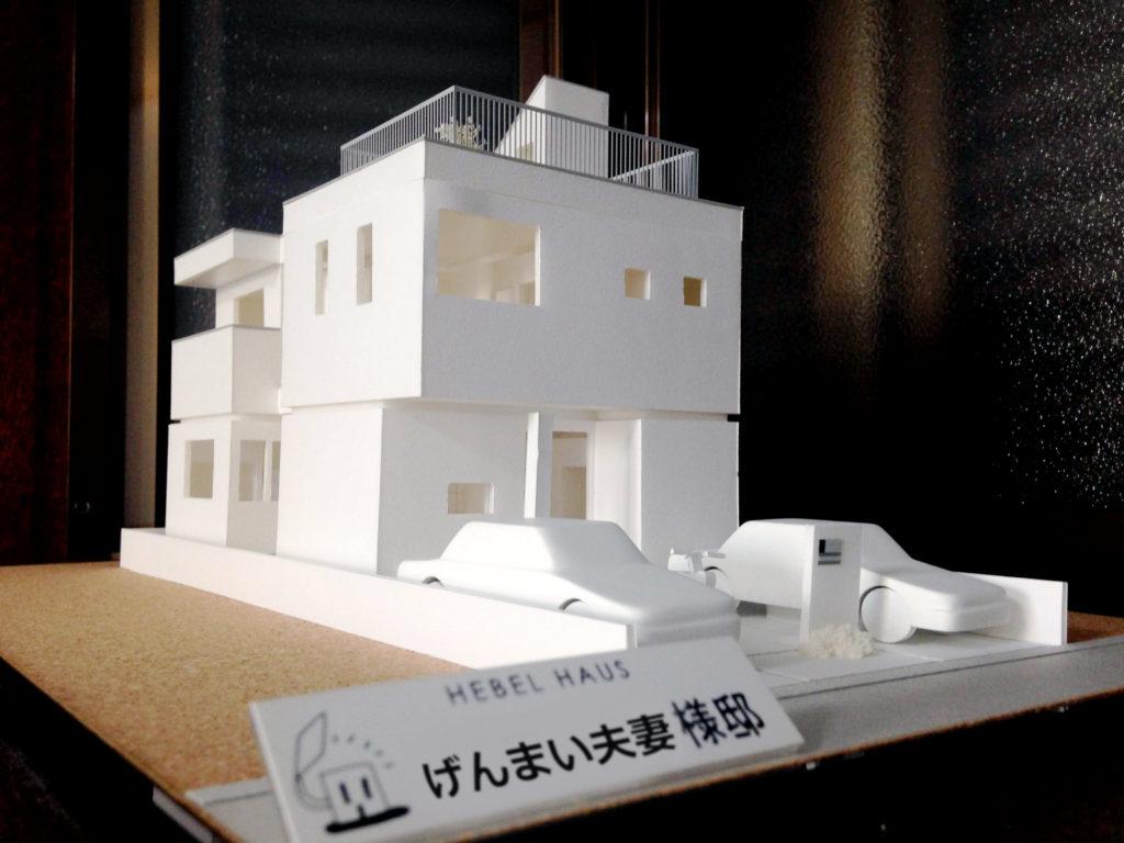ヘーベルハウス建築模型